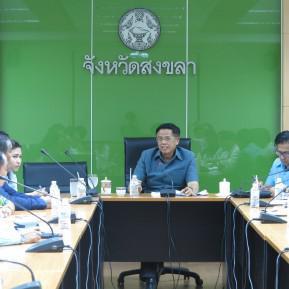 ผวจ. เป็นประธานการประชุมแก้ปัญหาความเดือดร้อนจากเหตุวาตภัย โดยมี สถจ. เข้าร่วมการประชุม